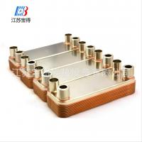 Cheap BL14 series(Equal B3-014) Copper Brazed Plate Heat Exchanger Freon Water wholesale