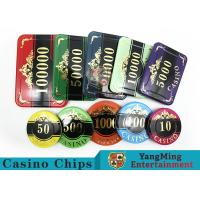 Cheap Customizable Casino Texas Holdem Poker Chip Set With UV Mark wholesale