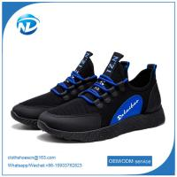 Cheap sport shoes 2019 high quality casual shoes Customized OEM men shoes sports wholesale