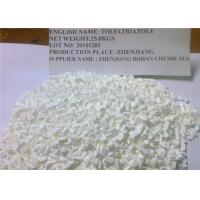 Buy cheap CAS 29385-43-1 Anti Rust Agent Water Treatment Intermediate Tolyltriazole from wholesalers