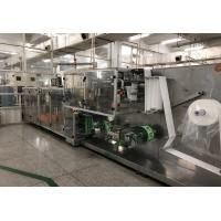 Cheap Automatic wet tissue paper making machine with the speed of 300/min wholesale