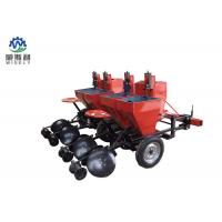 Buy cheap High Performance Mini Agriculture Planting Machine For Potato Four Row from wholesalers