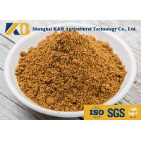 Cheap Ash Dried Fish Meal Powder EPA+DHA Nutritious 2% Crude Easy Decompose wholesale