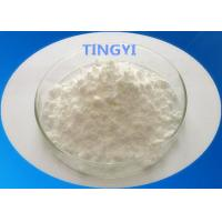 Quality DHEA Acetate CAS: 853-23-6 Prohormone Raw Powder Dehydroepiandrosterone Acetate For Male Enhancement for sale