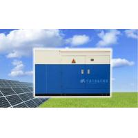 Buy cheap 36kV Compact Transformer Substation For Photovoltaic Power Generation from wholesalers