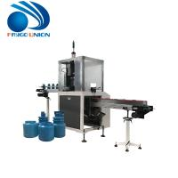 Cheap PE / Pet Can Making Plastic Bottle Cutting Machine For Food Snack Juice wholesale