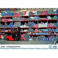 Cheap Heavy Duty Selective Pallet Racking , ISO9001 / ISO14001 Industrial Storage Shelves wholesale