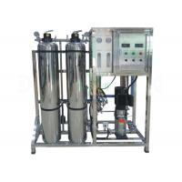 Cheap RO Water Filter System / RO Water Treatment System With Stainless Steel Tank wholesale