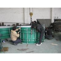 Cheap limite expansion joint with drilled flanges wholesale