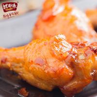 Buy cheap Factory price spicy flavor instant food chicken wing root for work break from wholesalers