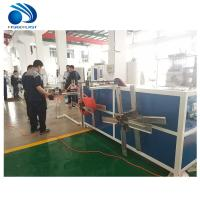 Cheap Fully Automatic Corrugated Pipe Making Machine For Bellow Hose , ISO9001 wholesale
