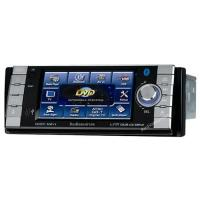 Cheap Car audio player system wholesale