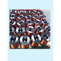 China EIW180 good conductor super Enamelled copper winding wire on sale