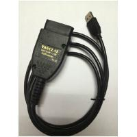 China HEX USB CAN Vag Com 12.12 / VCDS VAG COM Diagnostic Cable Tool  Interface​ on sale