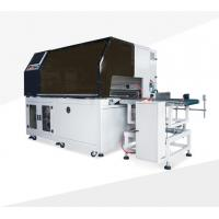 Buy cheap Intelligent high-speed express strapping machine from wholesalers