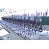 Cheap 20 Heads Double Sequin Commercial Embroidery Machine , 9 Needles With Servo Motor wholesale