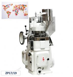 Cheap Mini Pharma Lab Tablet Pill Press Machine / Medicine Tablet Making Machine wholesale