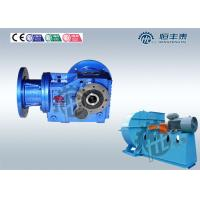 Cheap Spiral Bevel Gear Speed Reducer / High Speed Gearbox Torque Arm wholesale