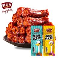 Cheap Factory outlet spicy flavor 38g roasted duck neck for afternoon tea food wholesale