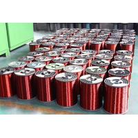 Cheap Polyester Round Enameled Aluminium Round Wire For winding of motor , electrical wholesale