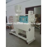 Cheap Low Broken Rice Rate Rice Whitener THNS-25 With Power 22-30 KW wholesale