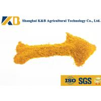 Buy cheap Fish Shrimp Feed Maize Gluten Feed , High Protein Fish Feed Additives from wholesalers