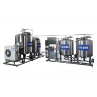 Cheap Electric Coconut Almond Milk Processing Machine Pasteurized Fermentation wholesale