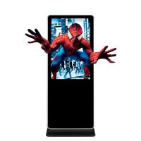 Cheap 42 Floor Standing 3D Hologram Display Case With Cosmetic Glass Free Naked Eye wholesale