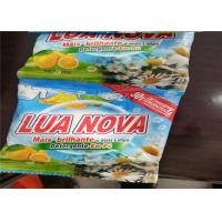 Buy cheap Made in China Washing Detergent Powder For Removing Dirt And Stains from wholesalers