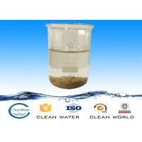 Cheap ECO - friendly Water Decoloring Agent for high-colority wastewater wholesale