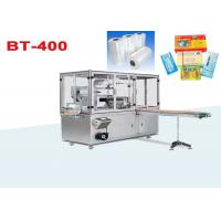 Cheap Auto 3D Box Transparent Film Wrapping Machine Cellophane Overwrapping Machinery wholesale