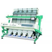 China LED light CCD Vegetable Sorting Machine For Dehydrated garlic slice on sale