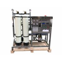 China Filtration RO Water Purifier Machine , Pure Drinking Water Treatment Systems on sale