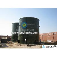 China Waste Water Treatment Sludge Storage Tank Corrosion Resistant on sale