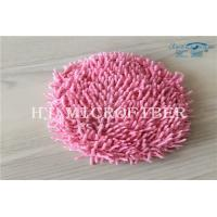 Cheap Pink Color Microfiber Small Chenille Round Shaped Car Cleanng Accessories Car Washing Tools wholesale
