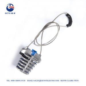 Cheap Aluminum FTTH Figure 8 7KN 7mm Drop Cable Clamp wholesale