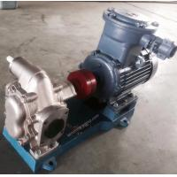 Buy cheap KCB Stainless steel gear oil transfer pump explosion proof oil pump from wholesalers