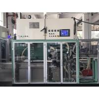 Cheap Sanitary Napkin Packing Machine high efficiency pantyliner wrapping machine wholesale