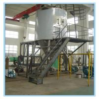 Cheap Stainless Steel Spray Drying Machine , 380 V Electrical Vacuum Spray Dryer  wholesale