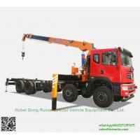 Cheap Custermizing 8x4 10 ton at 2m truck mounted crane SQ10S4 high quality 250 Kn.m telescopic boom truck  App:8615271357675 wholesale
