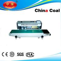 Cheap with solid ink printer plastic bag heat sealing machine wholesale