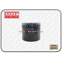 Cheap ISUZU 700P FSR FRR Oil Filter Element 8-98328207-0 8983282070 wholesale