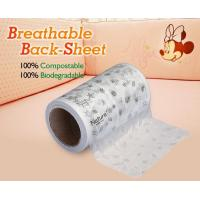 Quality Film Biodegradable Compost Bags , Biodegradable Packaging Bags For Baby for sale