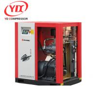 Cheap General Industrial Equipment Rotary Screw Air Compressor 181 PSI Working Pressure wholesale