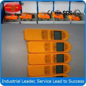Cheap Portable high sensitivity radiation radiometer from China Coal wholesale