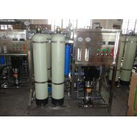 China 250L FRP RO Reverse Osmosis Water Filter For Water Treatment 1 Year Warranty on sale