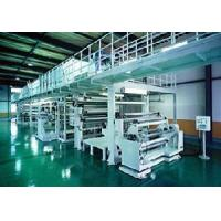 Cheap Parchment Processing Equipment wholesale