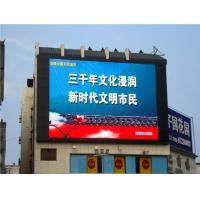 Customized P10 Outdoor Led Display Screen SMD3535 LED Type Good Consistency