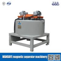 Cheap High Efficiency 3T Dry Drum Magnetic Separator For Mining Equipment wholesale
