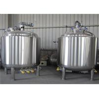 Stainless Steel Chemical Mixing Tanks / Pharmaceutical Mixing Tank With Double Wall